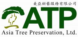 ATP: Asia Tree Preservation, Ltd.